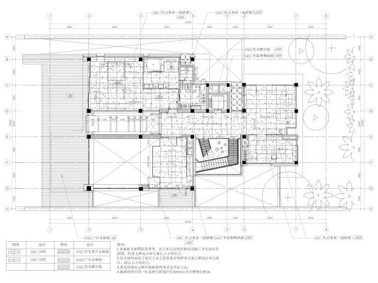 [三亚]四季酒店二层四居度假别墅装修施工图-一层地面铺装图