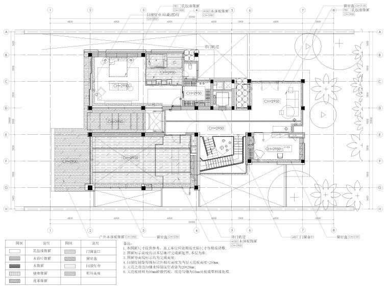 [三亚]四季酒店二层四居度假别墅装修施工图-一层天花设计平面图