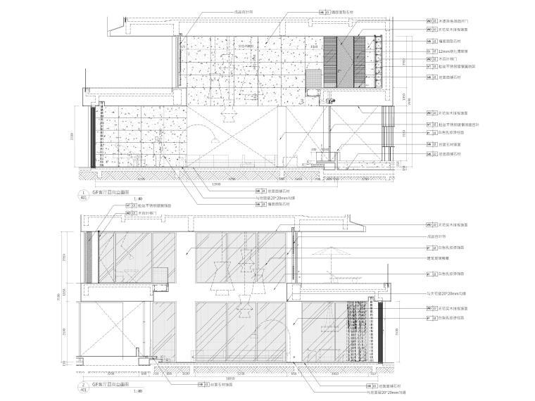 [三亚]四季酒店二层四居度假别墅装修施工图-客厅立面图