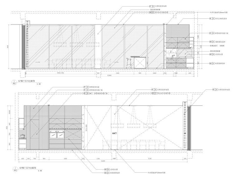 [三亚]四季酒店二层四居度假别墅装修施工图-餐厅立面图