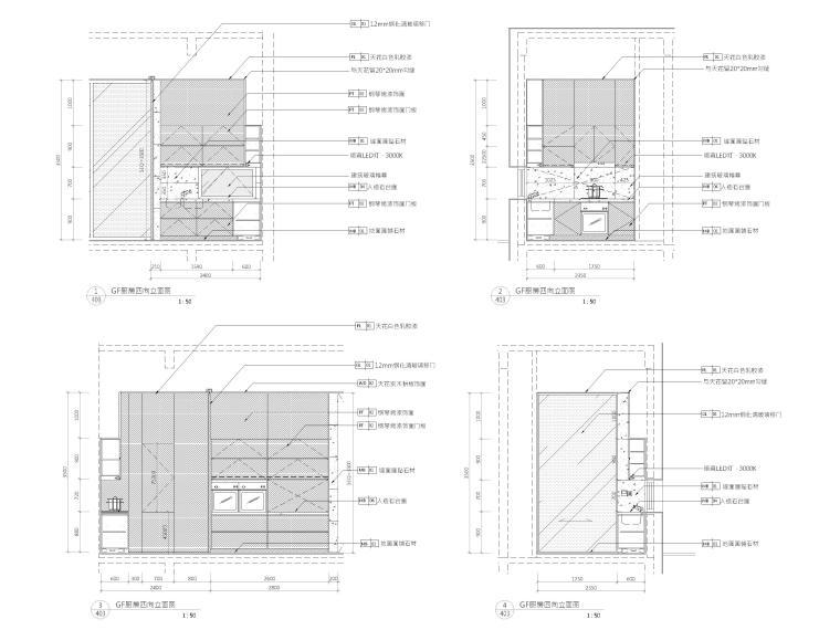 [三亚]四季酒店二层四居度假别墅装修施工图-厨房立面图