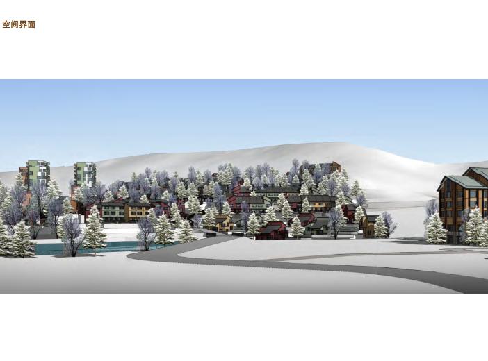 [吉林]松花湖度假村联排别墅区规划设计文本-效果图2