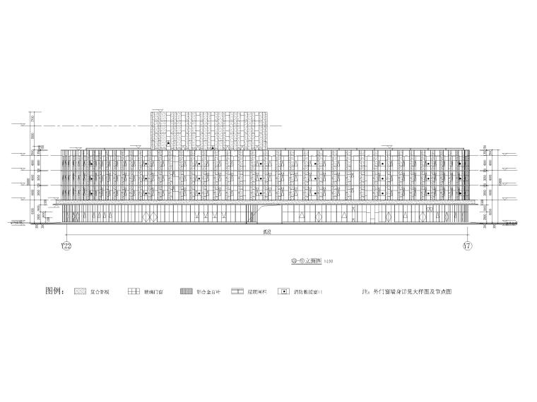 [上海]装配式产业园综合服务中心建筑施工图-综合服务中心立面图2
