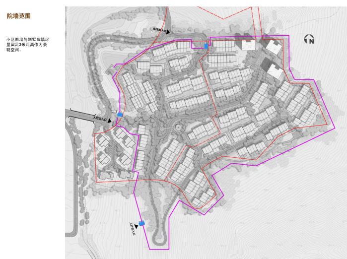 [吉林]松花湖度假村联排别墅区规划设计文本-院墙范围