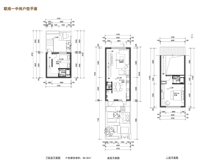 [吉林]松花湖度假村联排别墅区规划设计文本-联排一中间户型平面