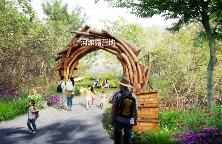 [四川]生态绿廊水系治理旅游休闲景观方案-河滩露营地效果图