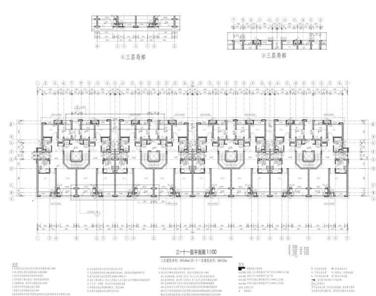 康桥水都三居室高层建筑户型图设计 (7)