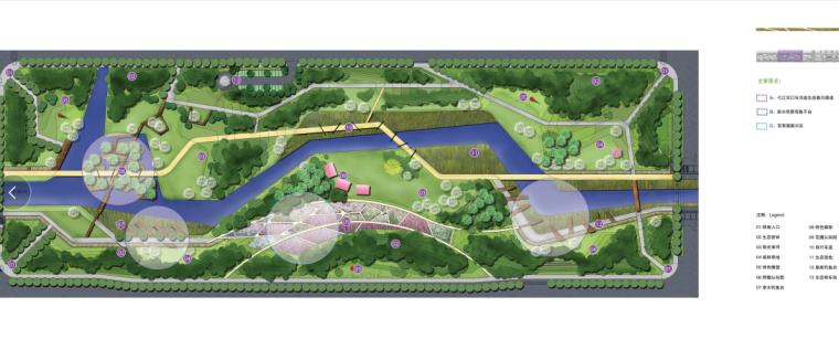 安徽芜湖商务文化中心中央公园景观设计方案-生态认知园平面图