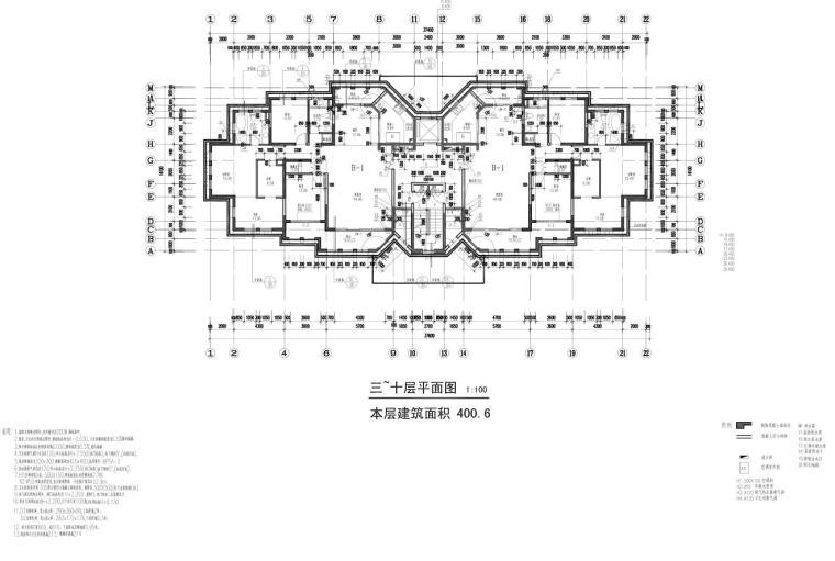 碧云晓园住宅1梯2户户型图设计 (4)