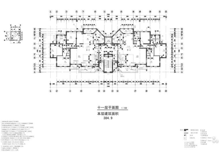 碧云晓园住宅1梯2户户型图设计 (5)