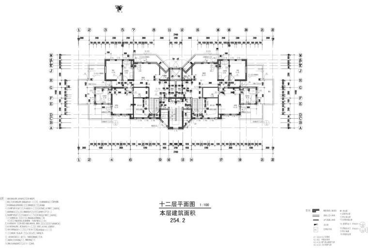碧云晓园住宅1梯2户户型图设计 (6)