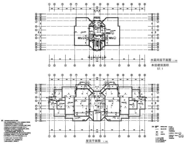 碧云晓园住宅1梯2户户型图设计 (7)
