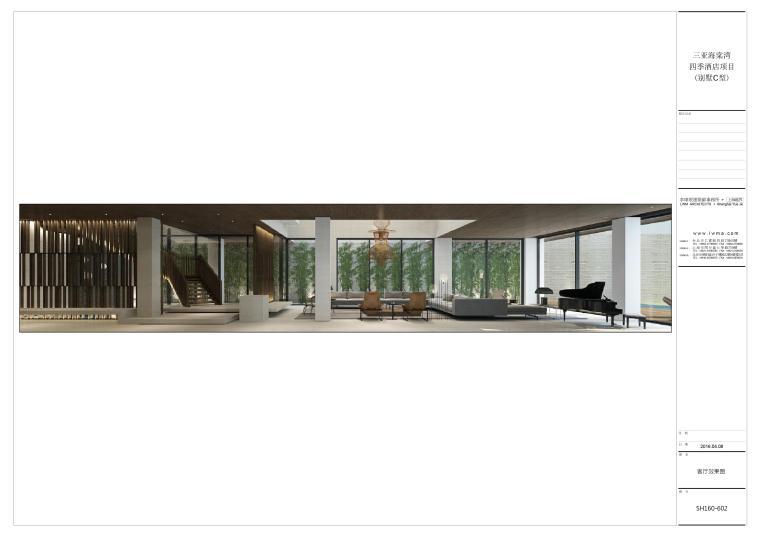 [三亚]四季酒店二层四居度假别墅装修施工图-客厅1
