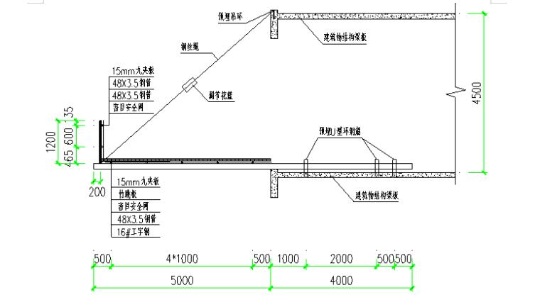 36层框架核心筒传媒中心水平防护施工方案-03 标准型钢悬挑水平防护大棚构造图图