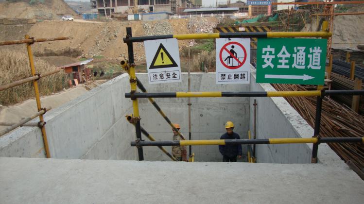 标化现场及市级文明工地策划实施方案-04 楼梯口双层防护栏杆