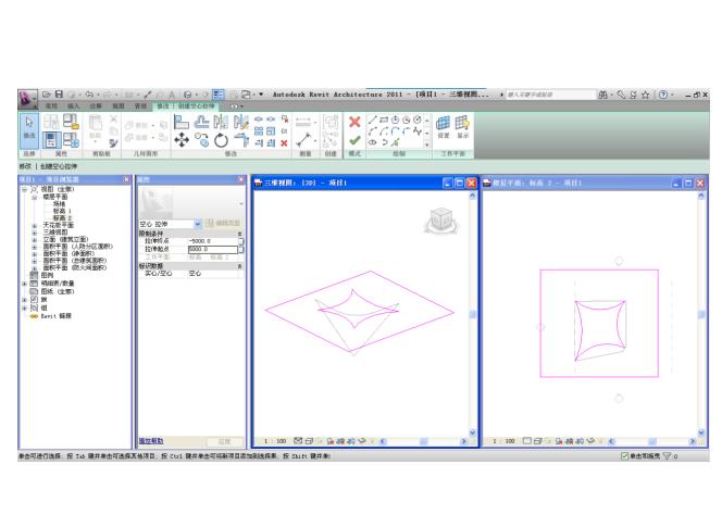 Revit软件技巧1.10.1薄膜结构的生成-空心拉伸体量
