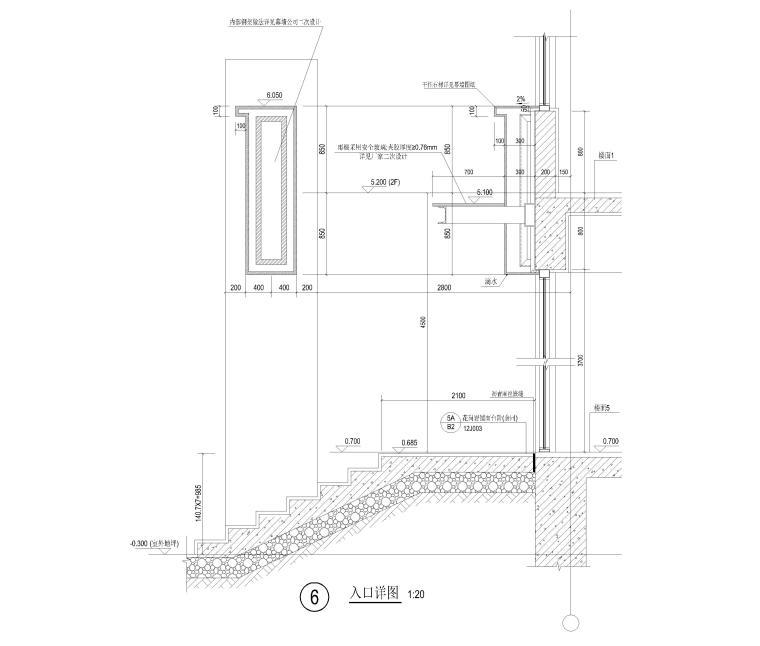 [上海]4层框架结构办公楼全套施工图2017-入口详图