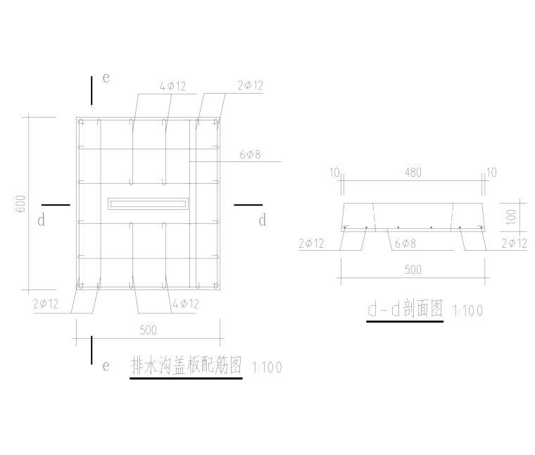 篮球场平面详图及大样图2017(CAD)-排水沟盖板配筋图
