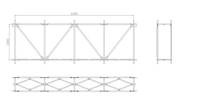 36层住宅楼附着式升降脚手架专项施工方案-04 水平支承桁架