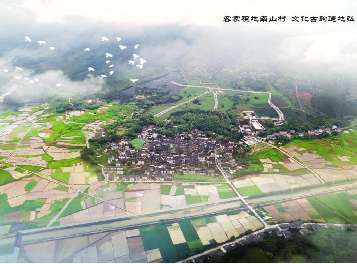 三明市南山村村庄空间规划(2019-3035)-鸟瞰图