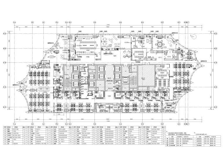 [北京]众美集团总部新办公室装修设计施工图-灯位定位图