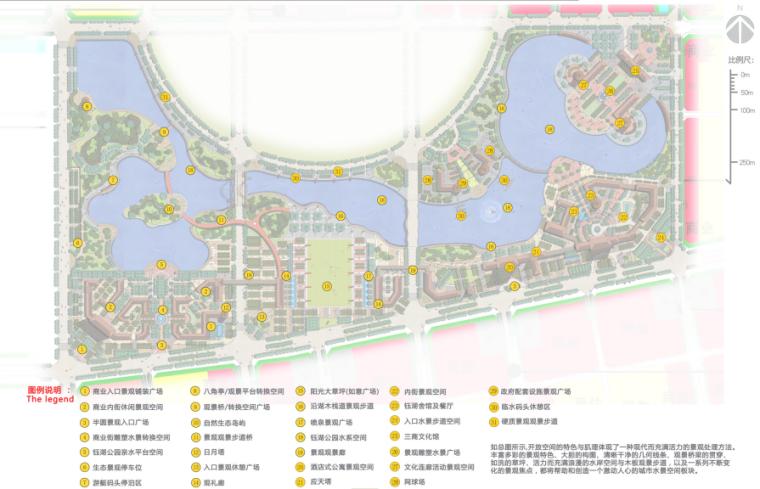 [河南]商丘临湖商业文化公园景观方案-总平面图