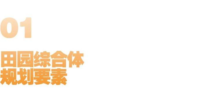 10月_最新园林景观资料合集_7