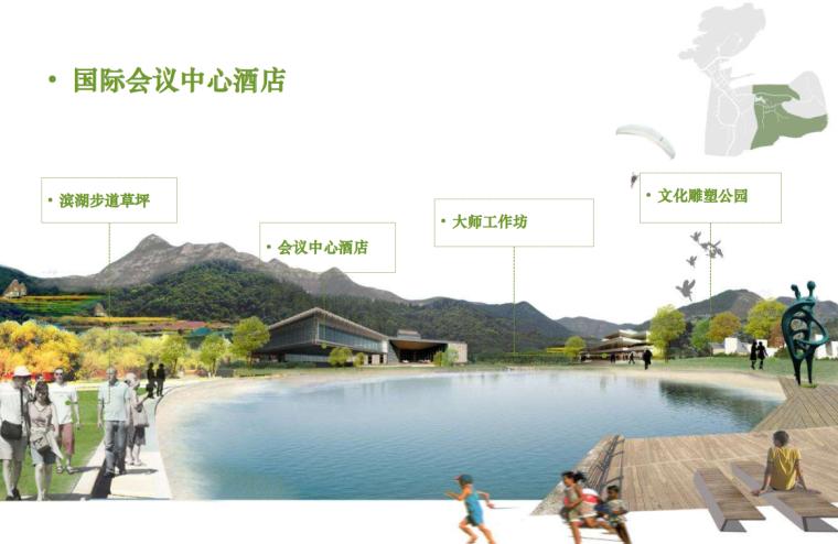 [山东]济南泉城特色风貌旅游城镇概念规划-国际会议中心酒店