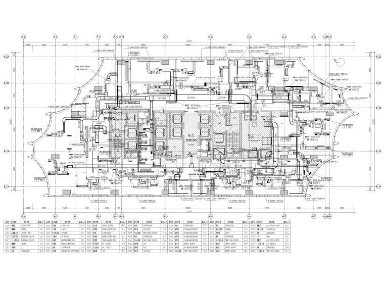 [北京]众美集团总部新办公室装修设计施工图-空调通风布置图