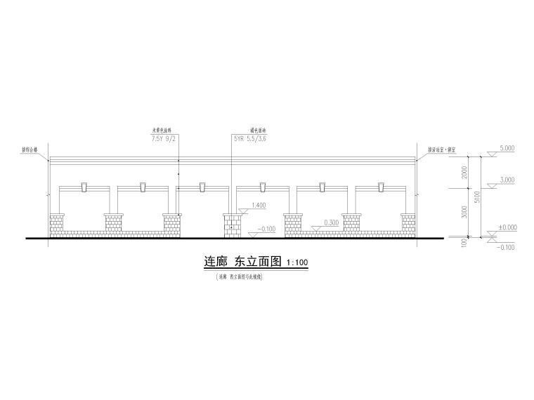 三层框架结构18班幼儿园建筑施工图2016-连廊立面图