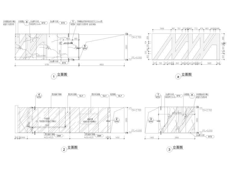 [北京]众美集团总部新办公室装修设计施工图-办公空间立面图