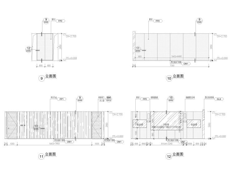 [北京]众美集团总部新办公室装修设计施工图-办公空间立面图3