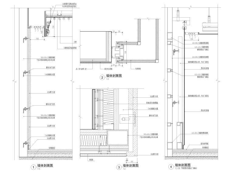 [北京]众美集团总部新办公室装修设计施工图-节点大样详图