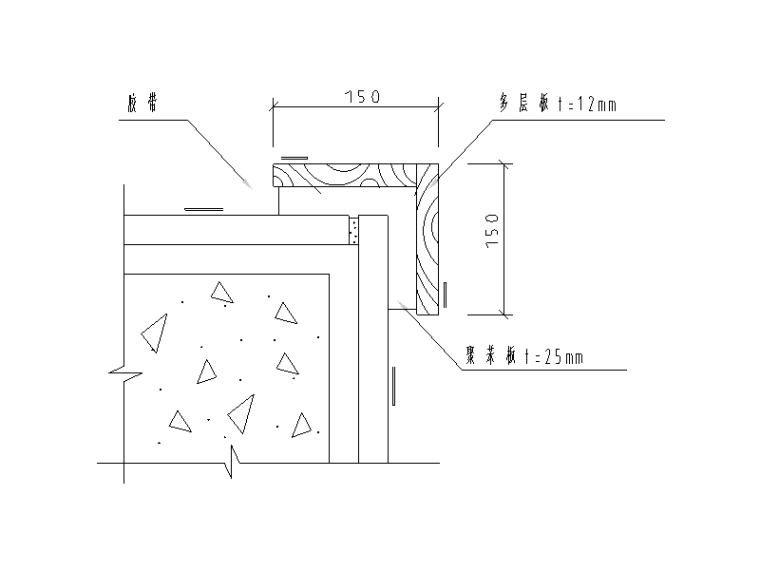 134套工程结构施工节点详图合集CAD版-石材转角保护示意图