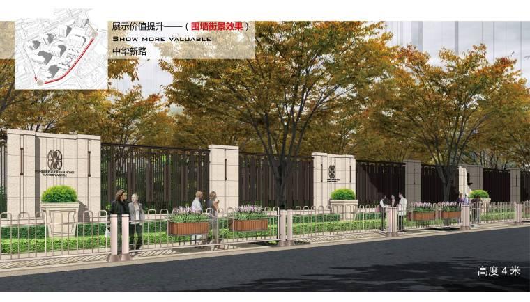 [上海]知名地产高端居住区景观方案-围墙街景效果图