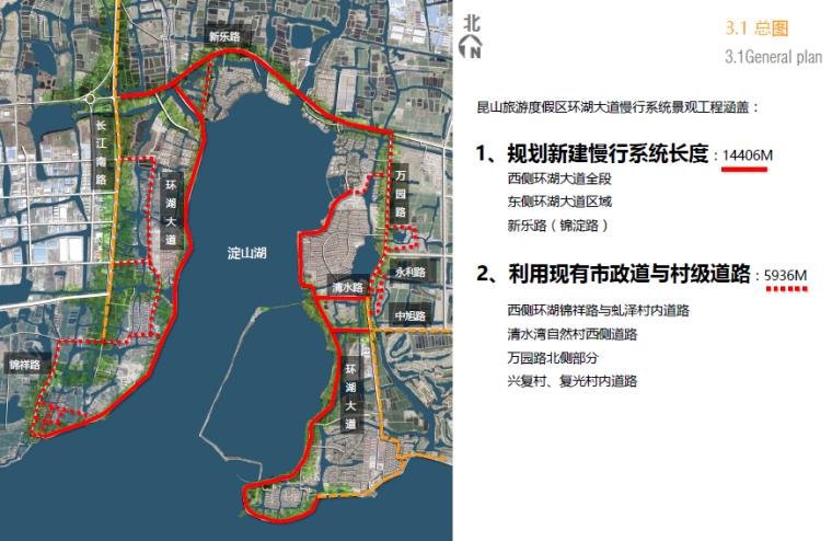 [江苏]昆山旅游度假区滨湖慢行系统设计方案-总平面图