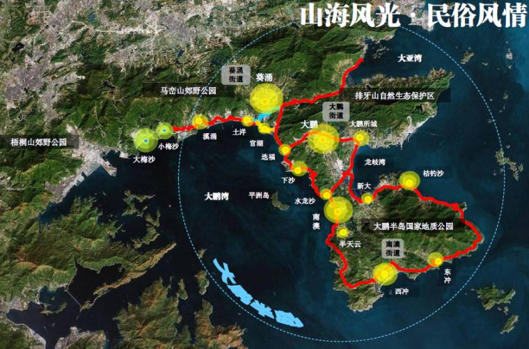 [广东]深圳城市绿道网专项规划方案-龙岗段绿道规划