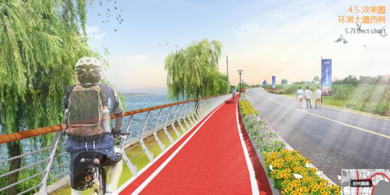 [江苏]昆山旅游度假区滨湖慢行系统设计方案-环湖大道西侧效果图5