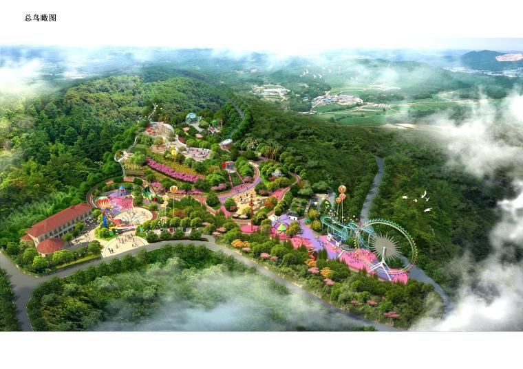[浙江]丽水亲自游乐场儿童公园景观设计方案