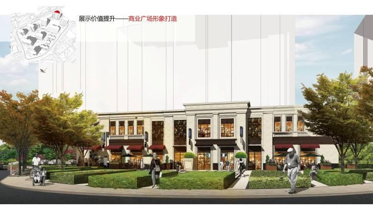 [上海]知名地产高端居住区景观方案-商业广场景观效果图
