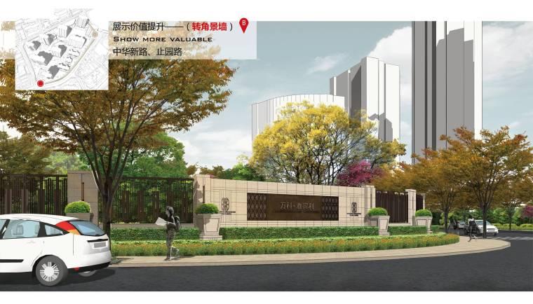 [上海]知名地产高端居住区景观方案-转角景墙效果图