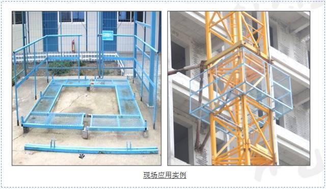 60项技术措施,助力工程项目降本增效!_37