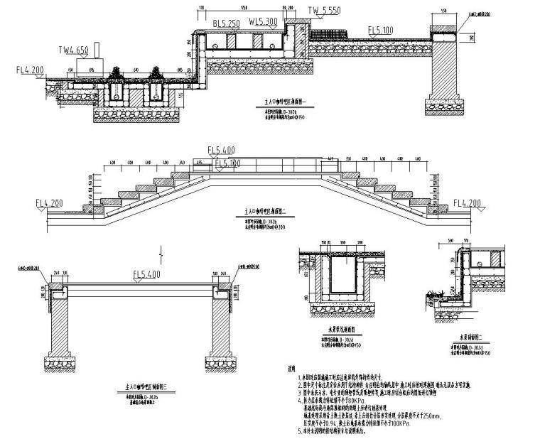 [上海]知名企业现代风居住区景观结构施工图-知名企业现代风居住区景观结构施工图 (1)