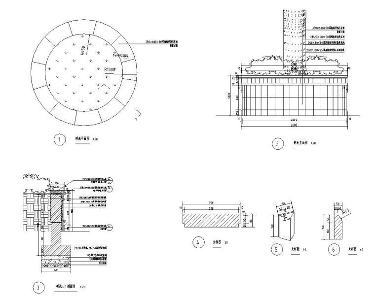 主入口景墙、水景详图设计-主入口景墙、水景详图设计 (6)
