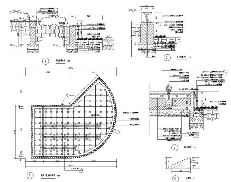 主入口景墙、水景详图设计-主入口景墙、水景详图设计 (5)