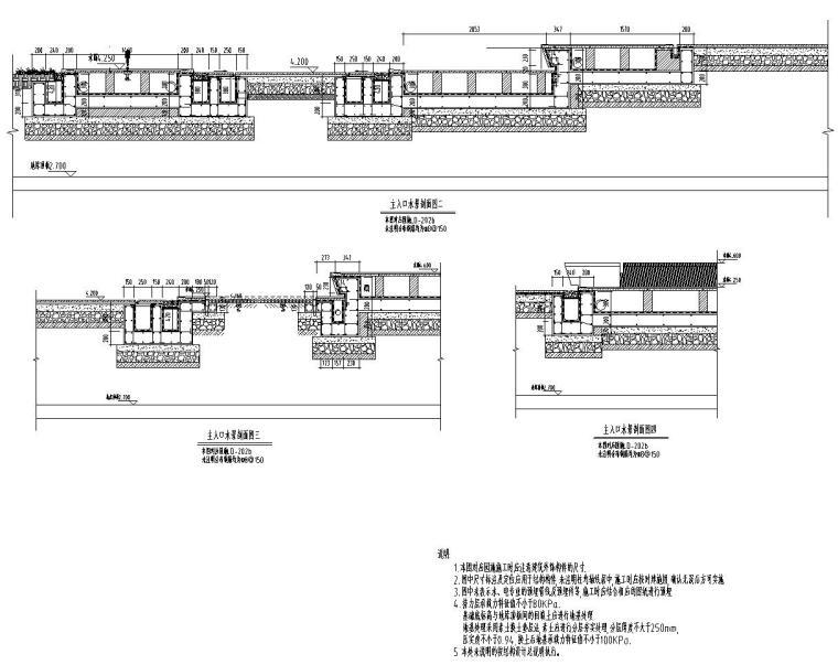 [上海]知名企业现代风居住区景观结构施工图-知名企业现代风居住区景观结构施工图 (7)