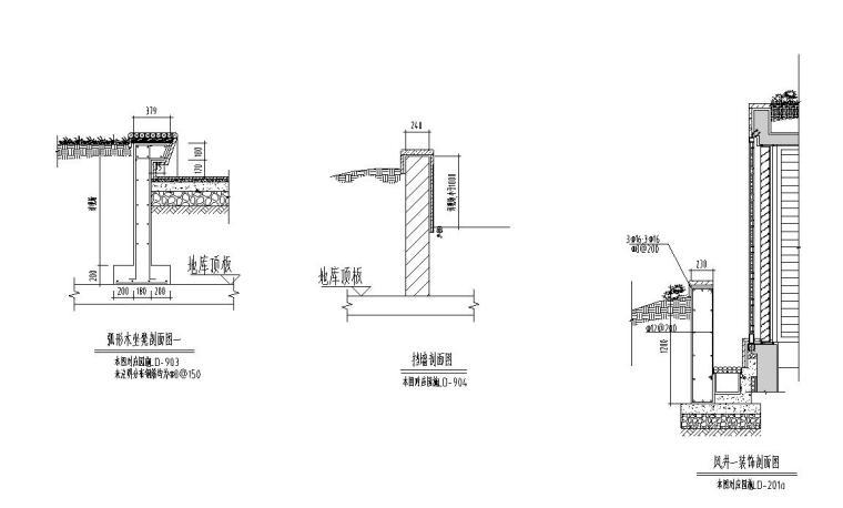 [上海]知名企业现代风居住区景观结构施工图-知名企业现代风居住区景观结构施工图 (9)