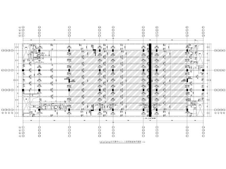 [北京]云计算数据中心全套施工图2016(CAD)-顶板结构平面图