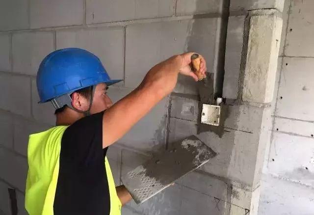 水电安装线盒与二次配管规范_附60套资料_9