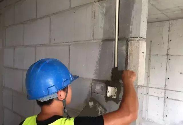 水电安装线盒与二次配管规范_附60套资料_13